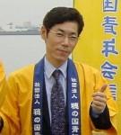 gonda-san