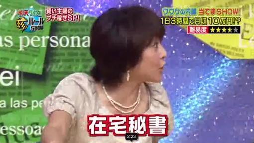 matsumotoakiko
