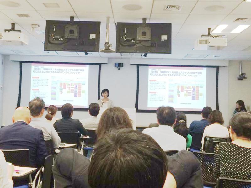 google-seminar