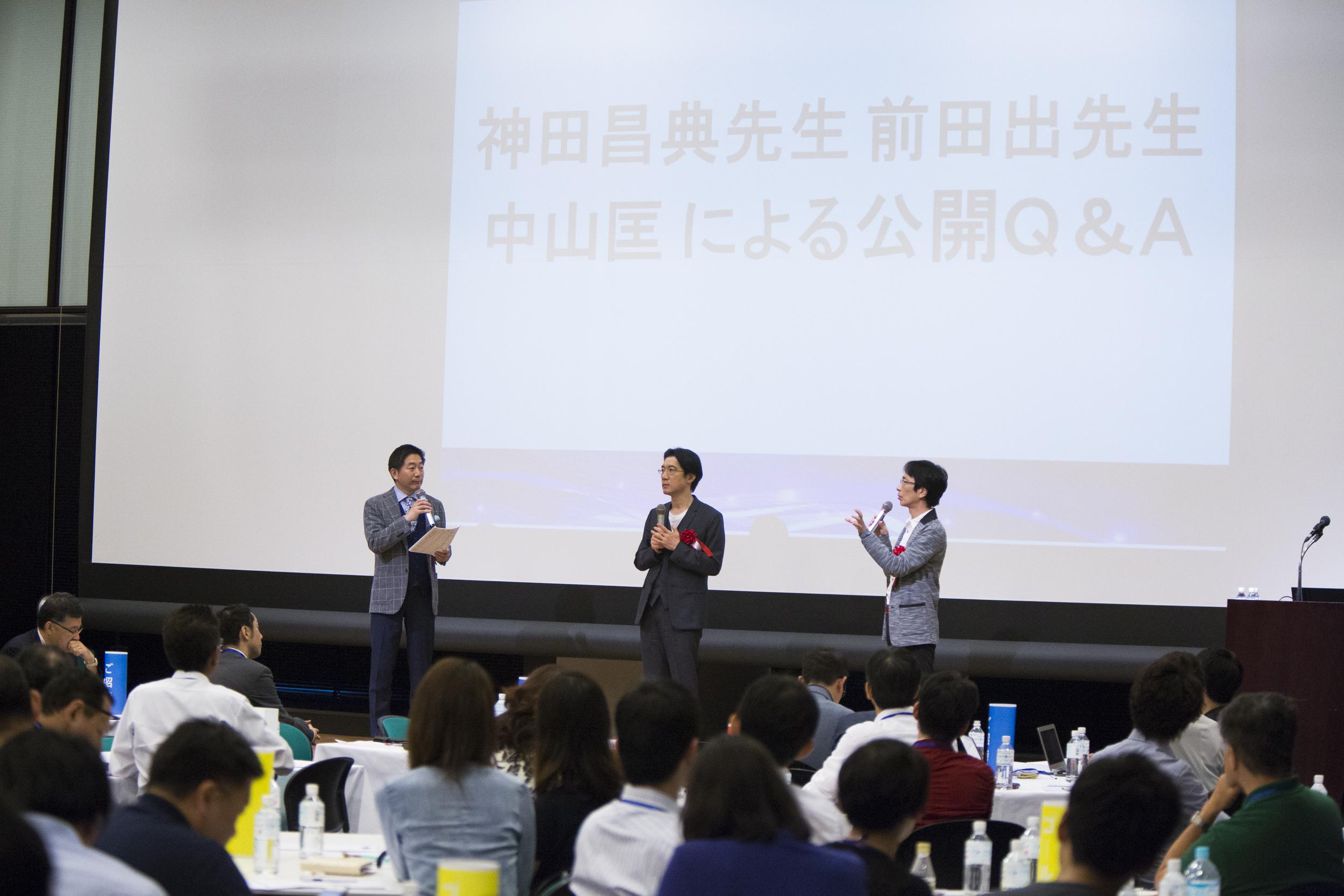 symposium_QA